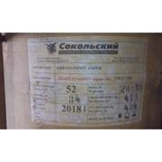 Бумага подпергамент марки П 52 г/м (ф.84) фото