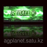 Шары пейнтбольные Reball Standard, Box 500 Reusable Balls for Practice фото