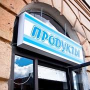 Оформление магазина «Нордия» фото