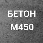 Бетон М450 (С28/35) П3 на щебне фото