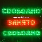 Светодиодные вывески и Наружная реклама фото