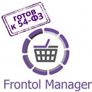 Программное обеспечение АТОЛ Frontol Manager Кассовый сервер фото