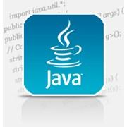 Программирование на платформе Java для школьников фото