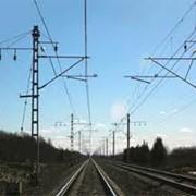 Подрядчики по электрификации железных дорог фото