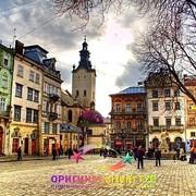 Незабываемый Выходные во Львове!12.02-15.02, 18.03 - 21.03, 1.04 - 4.04, 29.04 - 2.05, 27.05 - 30.05 фото