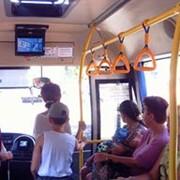 Размещение рекламы в транспорте фото