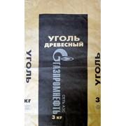Мешок бумажный открытый (древесный уголь 5 кг)60×51,5×14 фото