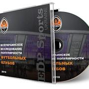 Печать на CD и DVD-дисках Харьков фото