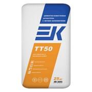 Штукатурка EK TT50 фото