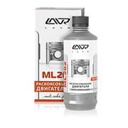 Раскоксовка двигателя LAVR ML-202 Anti Coks Fast, 330мл Ln2504 фото