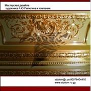 Позолота сусальным золотом и поталью фото
