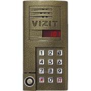 Блок вызова аудиодомофона БВД-SM101 R фото