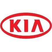 Автозапчасти KIA ( КИА ) бывшие в употреблении ( б. у. ) с разборки и оригинальные в наличии и под заказ. Доставка по Украине фото