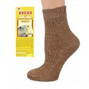 Носки из верблюжьей шерсти, размер 31 фото