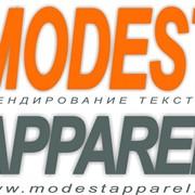 Нанесение логотипа, символики на спецодежду. фото