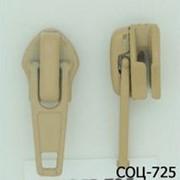 Бегунок обувной №7 для спиральной молнии, Код: СОЦ-725 фото