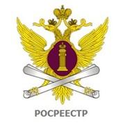 ЭЦП для Кадастровых инженеров (Росреестра) фото