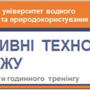 """Тренінг """"ЕФЕКТИВНІ ТЕХНОЛОГІЇ ПРОДАЖУ"""" фото"""