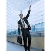 Государственная регистрация предприятий и физических лиц - предпринимателей фото