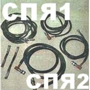 Соединитель СПЯ1 35 3,15 СПЯ2 32 3,4 Продажа со склада Украина фото
