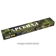 Сварочные электроды Монолит Арсенал АНО-21 4.0х450 мм 5 кг фото