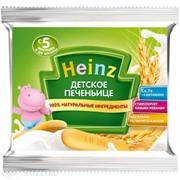 Печенье детское HEINZ с 5 мес. 60 г фото