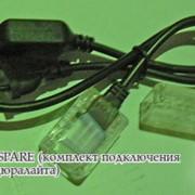Sneha 1711/3W- SPARE (комплект подключения для LED дюралайта) фото