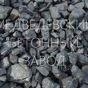 Каменный уголь марки ДПК фото