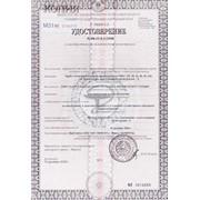 Получение гигиенического сертификата фото