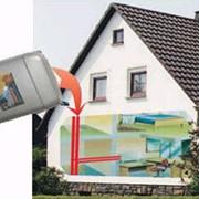 Антифризы для автономных систем отопления фото