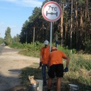 Изготовдение дорожных знаков фото