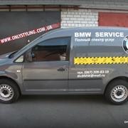 Брендирование авто транспорта. Реклама на транспорте. фото