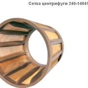 Сетка центрифуги 240-1404110 МТЗ фото