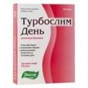 Таблетки для похудения Турбослим день - для похудения,ускоряет обмен веществ, сжигает жиры (Эвалар фото