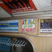 Реклама в вагонах метро фото