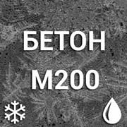 Морозостойкий бетон М200 С12/15 П3 F50-F250 W6 фото