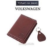 Обложка для водительского удостоверения с брелком VOLKSWAGEN, 065-07-07К фото