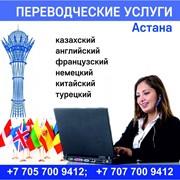 Переводческие услуги фото