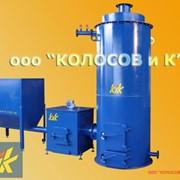 Твердотопливные котлы - Тепловые комплексы КТ-100, КТ-200, КТ-300, КТ-400, КТ-500, КТ-700, КТ-1000, КТ-1200, КТ-2000 фото
