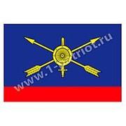 Флаг РВСН 90х135 см. фото