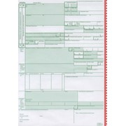 Бланки ГТД, МД, ВМД (бланки митних декларацій, таможенная грузовая декларация) фото