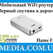 Мобильный Wi-Fi роутер с Power Bank Hame F2 фото
