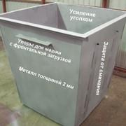 Баки для мусора. Баки мусорные металлические. фото