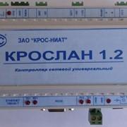 Контроллер сетевой универсальный КРОСЛАН 1.2 фото