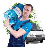 Доставка питьевой воды. Службы доставки. Бытовые услуги. фото