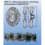 Дисковые щетки, плетеные RBG CT Исполнение COMBITWIST фото