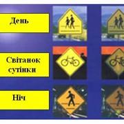 Нестандартные дорожные знаки фото
