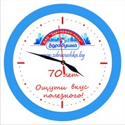 Изготовление часов с логотипом предприятия фото