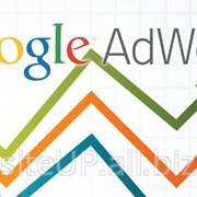 Рекламы в Google AdWords фото