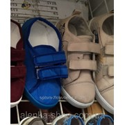 Сменная обувь бежевый, код товара 223251929 фото